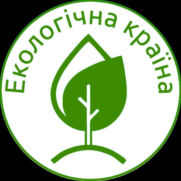 ЕКО-КРАЇНА – розсадник декоративних рослин